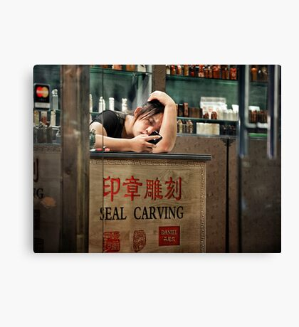 Not starving for carving Canvas Print