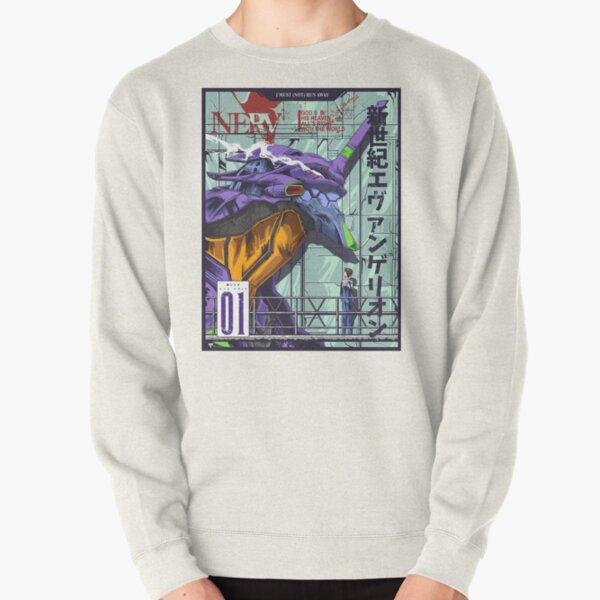 Shinji Ikari - Evangelion Pullover Sweatshirt
