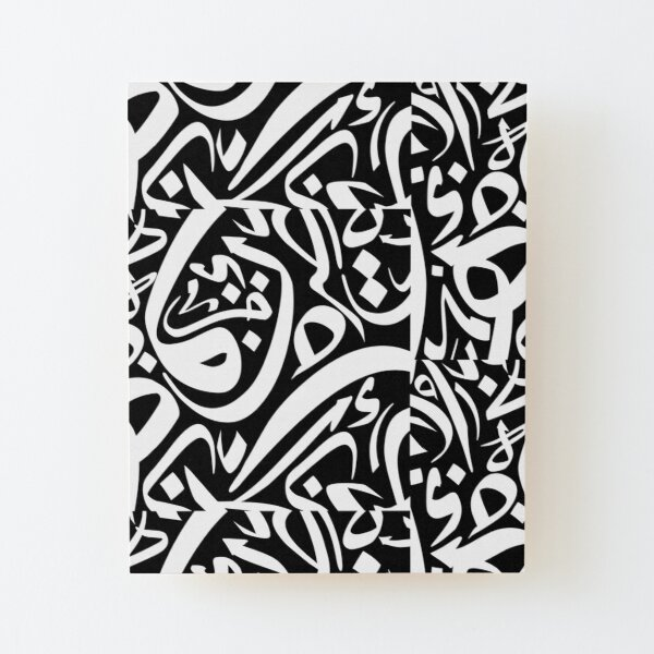 Arabic Calligraphy Pattern posters Wood Mounted Print