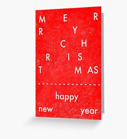 Jumbled Christmas Greeting Card
