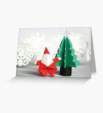 Origami Christmas Greeting Card