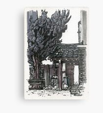 South Korea : Gyeongju Guesthouse Metal Print