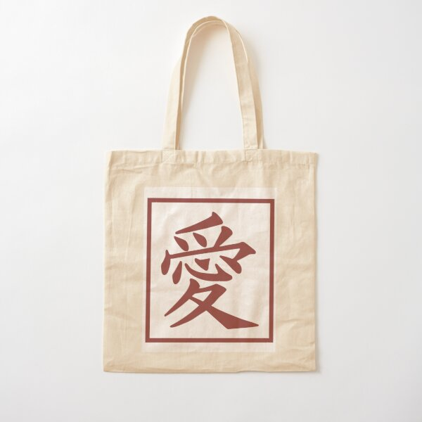 «AMOUR» cadre Tote bag classique