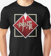 Shinra Logo - Final Fantasy VII T-Shirt