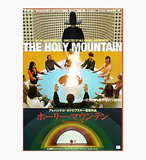 Holy Mountain Poster Photographic Print