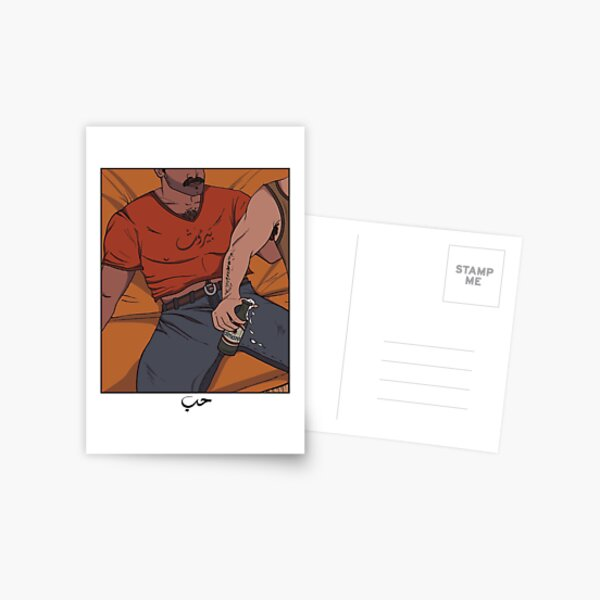 ALMAZA BEER  Postcard