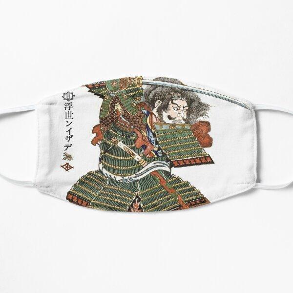 F-032 Taeju Masanori Small Mask