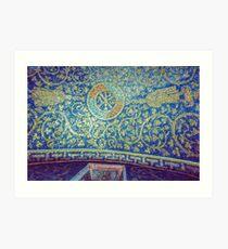 Chi Rho alpha omega on roof Tomb of Gallia Placida Ravenna Italy 19840414 0058 Art Print