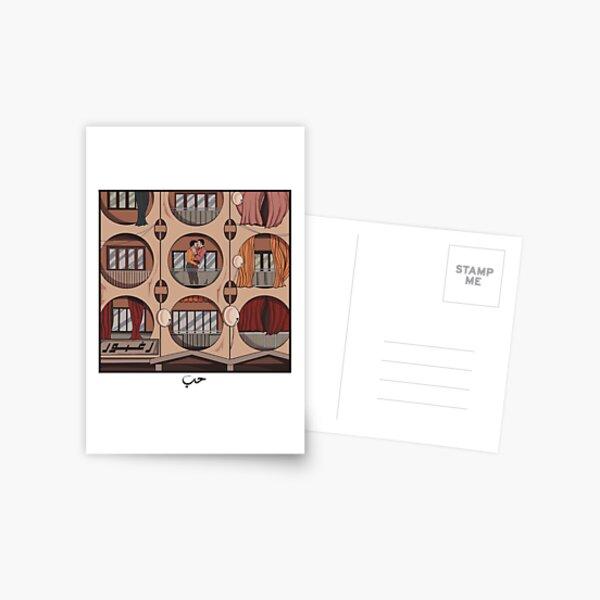 BISHARAT BUILDING BEIRUT Postcard