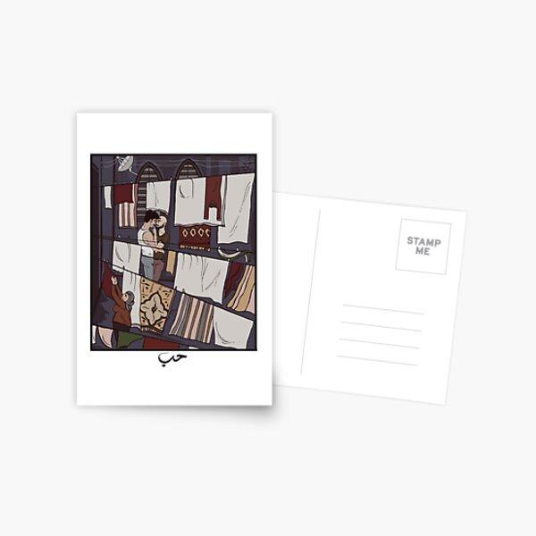 AMMAN  Postcard