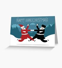 Hanuchristmas (with BG) Greeting Card