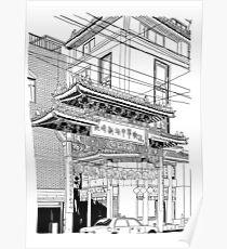 Nagasaki - China Town Poster