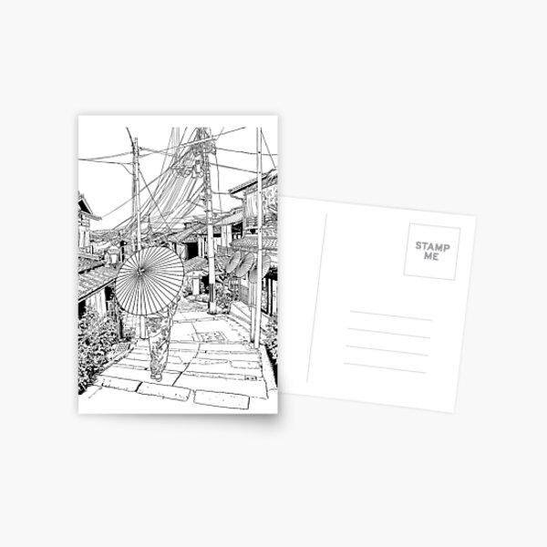 Kyoto - la vieille ville Carte postale