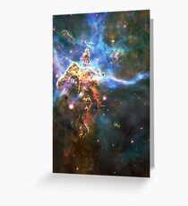 God's Domain | The Universe by Sir Douglas Fresh Greeting Card