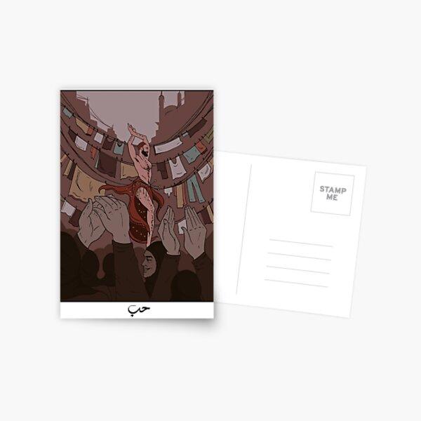 Darvish  Postcard