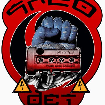 SR20DET  Mighty 4 Banger by ArtGear