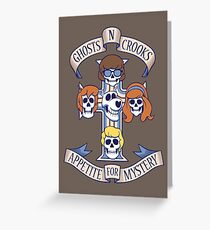 Appetite for Mystery Greeting Card