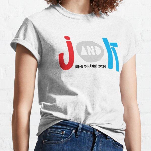 Joe and Kamala 2020 Classic T-Shirt