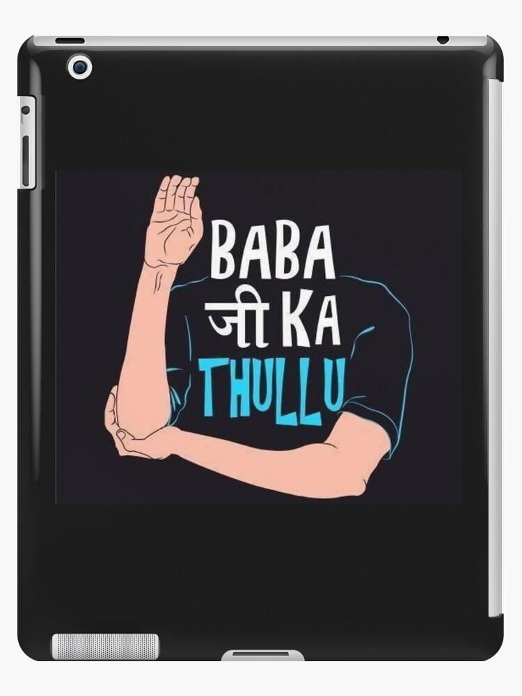 Babji ka Thullu by Ranjha