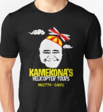 Kamekona's Helicopter Tours Slim Fit T-Shirt