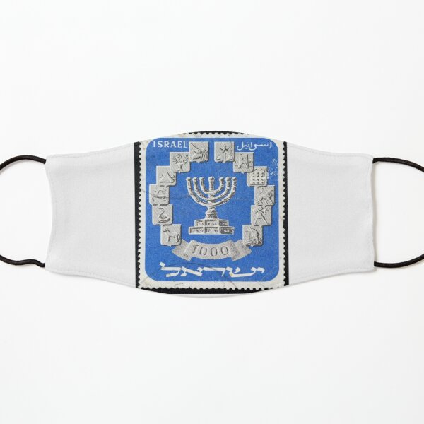 Israeli stamp from 1952 with Menorah Kids Mask