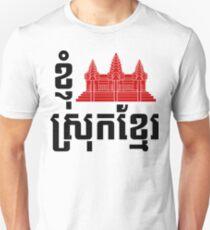 I Angkor (Heart) Cambodia (Srok Khmer) Khmer Language Unisex T-Shirt
