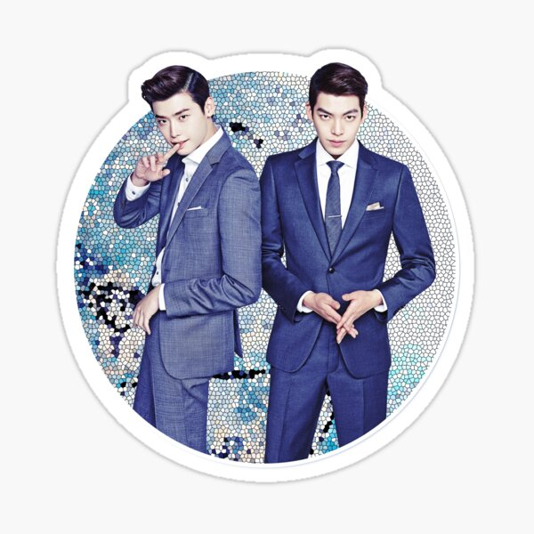 Lee Jong Suk and Kim Woo Bin Sticker