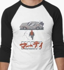 Marty 2015 Men's Baseball ¾ T-Shirt