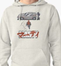 Marty 2015 Pullover Hoodie