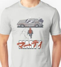 Marty 2015 T-Shirt
