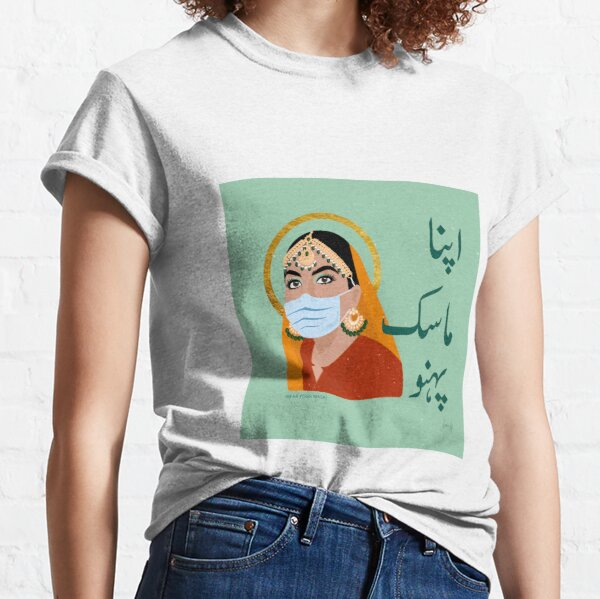 Wear Your Mask! Classic T-Shirt