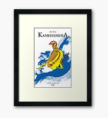 "King Kamehameha ""The Great"" (variant edition) Framed Print"