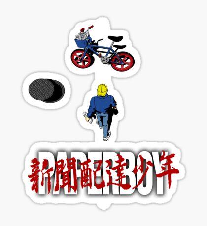 Paperboy Sticker
