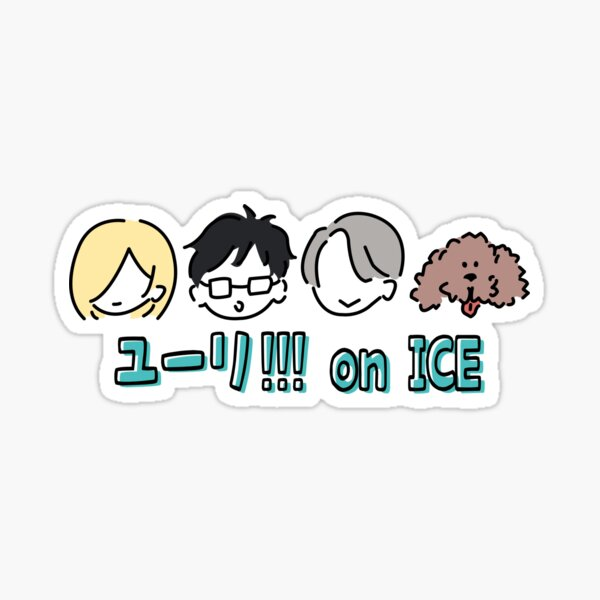 Yuri sobre hielo Pegatina