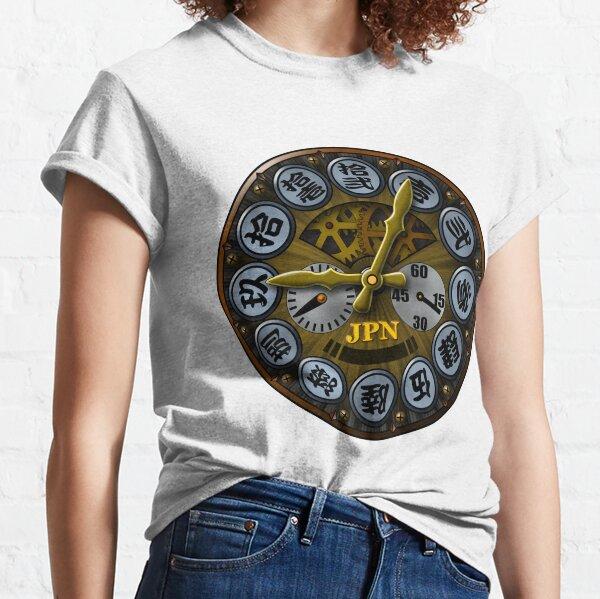 JPN clock Classic T-Shirt