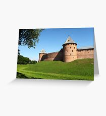 Fortress wall Greeting Card
