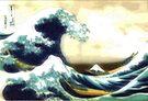 I Still Remember You, Tomodachi Hokusai by Benedikt Amrhein