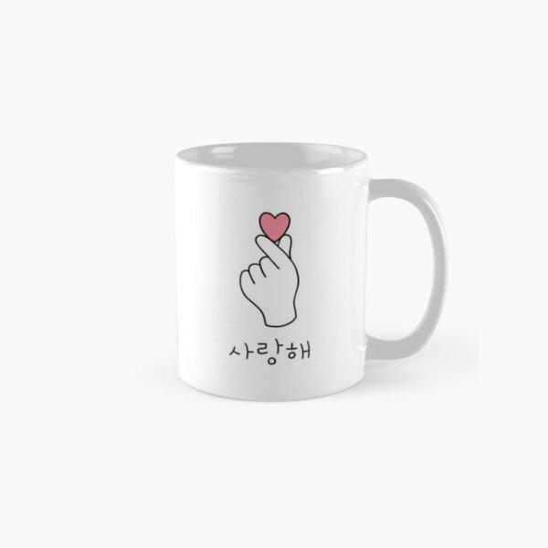 Crash landing on you Kdrama - Korean Heart finger Classic Mug