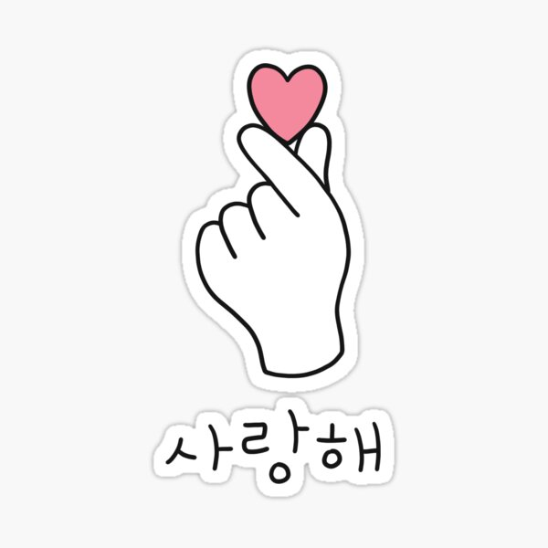 Crash landing on you Kdrama - Korean Heart finger Sticker