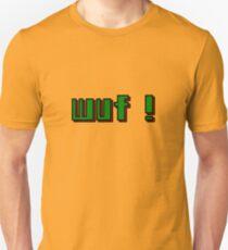 wuf ! T-Shirt