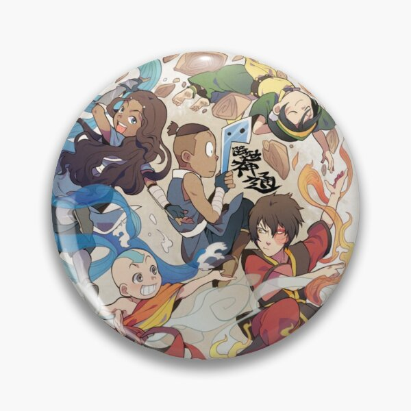 Avatar The Last Airbender Pin