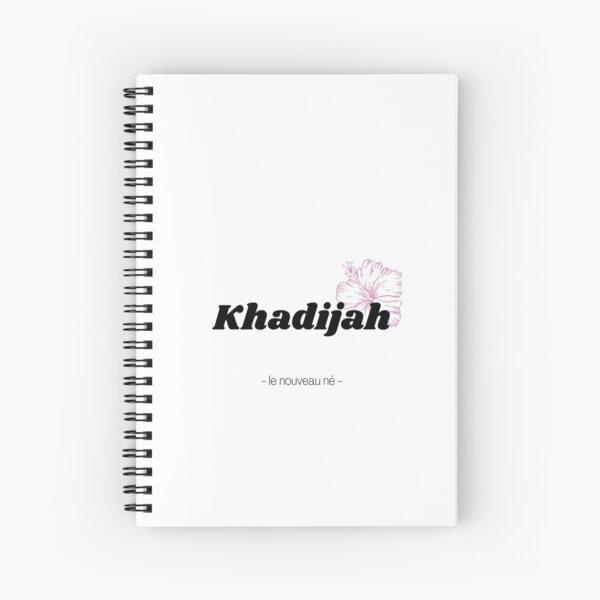 Khadijah Cahier à spirale