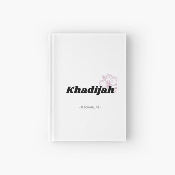Khadijah Hardcover Journal
