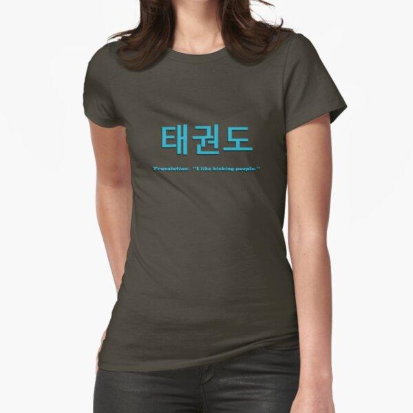 Tae Kwon Do - I like kicking people Fitted T-Shirt