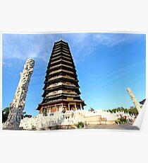 Tianning Pagoda, Changzhou, Jiangsu Poster