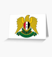Coat of Arms of Syria  Greeting Card