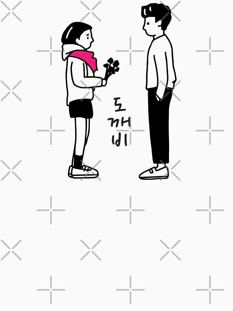 Goblin | Guardian The Great & Lonely God  | K-Drama | Korean Drama | Hyun Bin | Son Ye Jin | CLOY | Captain Ri by subtlyasianshop