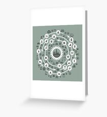 Industry a circle Greeting Card
