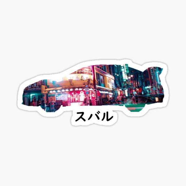 Subaru WRX Japanese Aesthetic design Sticker