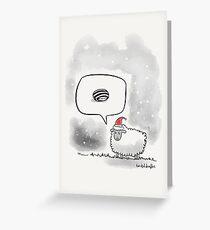 The Sheep who hated Christmas.   Greeting Card